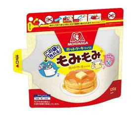 送料無料 森永製菓 もみもみホットケーキミックス 120g×16袋入 北海道・沖縄・離島は別途送料が必要。