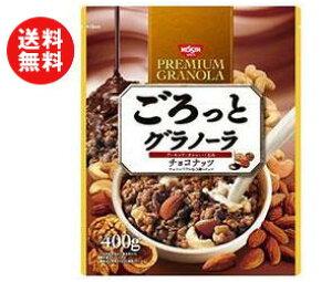送料無料 【2ケースセット】日清シスコ ごろっとグラノーラ チョコナッツ 400g×6袋入×(2ケース) ※北海道・沖縄・離島は別途送料が必要。
