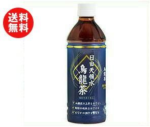 【送料無料】日田天領水烏龍茶 500mlペットボトル×24本入 ※北海道・沖縄・離島は別途送料が必要。