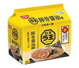 送料無料 日清食品 日清 ラ王 豚骨醤油 5食パック×6袋入 ※北海道・沖縄・離島は別途送料が必要。