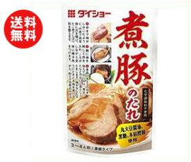 【送料無料】ダイショー 煮豚のたれ 150g×40袋入 ※北海道・沖縄・離島は別途送料が必要。