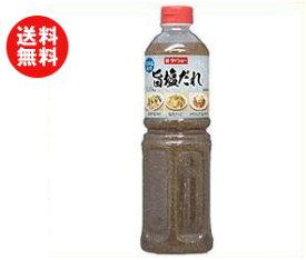 【送料無料】ダイショー 旨塩だれ 1.15kg×12本入 ※北海道・沖縄・離島は別途送料が必要。