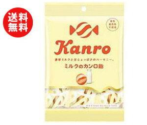 【送料無料】【2ケースセット】カンロ ミルクのカンロ飴 70g×6袋入×(2ケース) ※北海道・沖縄・離島は別途送料が必要。