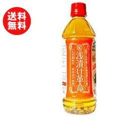 送料無料 樽の味 浅漬け革命 500mlペットボトル×12本入 ※北海道・沖縄・離島は別途送料が必要。