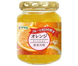 送料無料 【2ケースセット】カンピー 果実百科オレンジ 190g瓶×12個入×(2ケース) ※北海道・沖縄・離島は別途送料が必要。