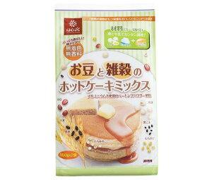 送料無料 はくばく お豆と雑穀のホットケーキミックス 300g×6袋入 北海道・沖縄・離島は別途送料が必要。