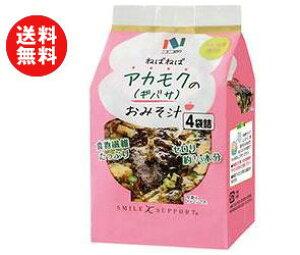 送料無料 ニコニコのり アカモク(ギバサ)のおみそ汁 (9.0g×4袋)×10袋入 ※北海道・沖縄・離島は別途送料が必要。