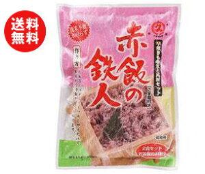 送料無料 大トウ 赤飯の鉄人 2合セット×10袋入 ※北海道・沖縄・離島は別途送料が必要。