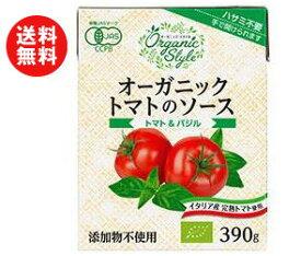 送料無料 ナガノトマト オーガニック トマトのソース トマト&バジル 390g×12箱入 ※北海道・沖縄・離島は別途送料が必要。
