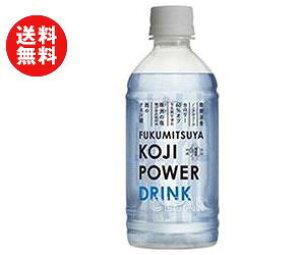 送料無料 福光屋 KOJI POWER DRINK CLEAR(コウジ パワー ドリンク クリア) 350gペットボトル×24本入 ※北海道・沖縄・離島は別途送料が必要。