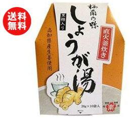 送料無料 桜南食品 しょうが湯 黒糖入り 20g×10×6個入 ※北海道・沖縄・離島は別途送料が必要。