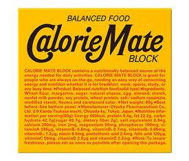 送料無料 大塚製薬 カロリーメイト ブロック チーズ味 1箱(4本入)×30本入 北海道・沖縄・離島は別途送料が必要。