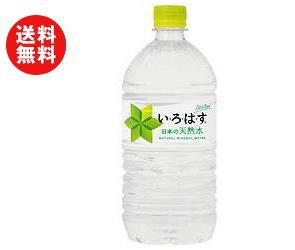 【送料無料】コカコーラ い・ろ・は・す(いろはす I LOHAS) 1020mlペットボトル×12本入 ※北海道・沖縄・離島は別途送料が必要。