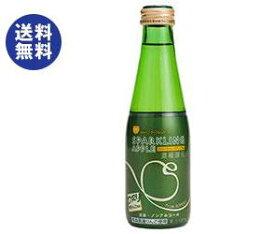 送料無料 青森県りんごジュース シャイニー スパークリングアップル ドライ 200ml瓶×24本入 ※北海道・沖縄・離島は別途送料が必要。
