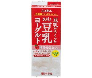 送料無料 ふくれん 豆乳でつくったのむ豆乳ヨーグルト 博多あまおう 200ml紙パック×24(12×2)本入 ※北海道・沖縄・離島は別途送料が必要。