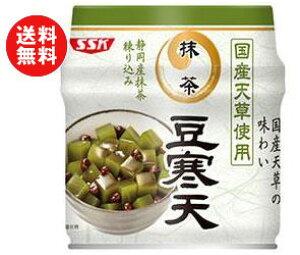 送料無料 SSK 国産天草使用 抹茶豆寒天 230g缶×12個入 ※北海道・沖縄・離島は別途送料が必要。
