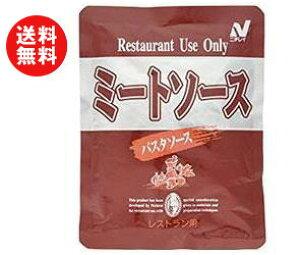 【送料無料】【2ケースセット】ニチレイ Restaurant Use Only (レストラン ユース オンリー) パスタソース ミートソース 140g×40袋入×(2ケース) ※北海道・沖縄・離島は別途送料が必要。