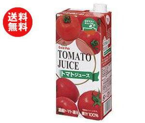 送料無料 【2ケースセット】ゴールドパック トマトジュース 1L紙パック×12(6×2)本入×(2ケース) ※北海道・沖縄・離島は別途送料が必要。