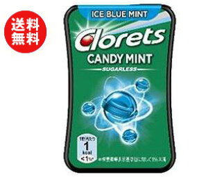 【送料無料】【2ケースセット】モンデリーズ・ジャパン クロレッツ キャンディミント アイスブルーミント 14.4g(25粒)×12個入×(2ケース) ※北海道・沖縄・離島は別途送料が必要。