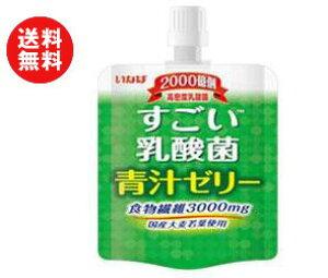 送料無料 いなば食品 すごい乳酸菌 青汁ゼリー 180gパウチ×30(6×5)本入 ※北海道・沖縄・離島は別途送料が必要。