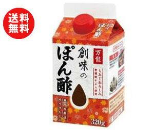 送料無料 創味食品 創味のぽん酢 320g紙パック×6本入 ※北海道・沖縄・離島は別途送料が必要。
