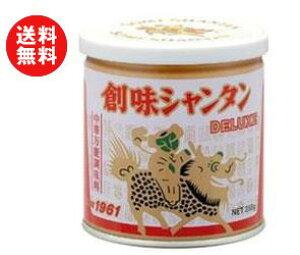 送料無料 創味食品 創味シャンタンDX 250g×12本入 ※北海道・沖縄・離島は別途送料が必要。