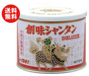 送料無料 創味食品 創味シャンタンDX 500g×12本入 ※北海道・沖縄・離島は別途送料が必要。