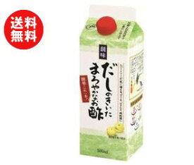【送料無料】創味食品 創味 だしのきいたまろやかなお酢 500ml紙パック×6本入 ※北海道・沖縄・離島は別途送料が必要。