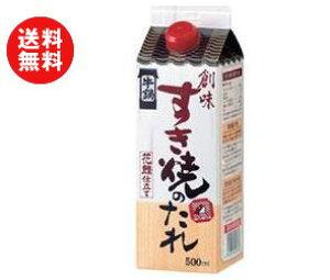 送料無料 創味食品 創味 すき焼きのたれ 500ml紙パック×6本入 ※北海道・沖縄・離島は別途送料が必要。