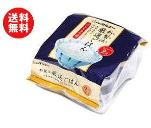 送料無料 マルエー食糧 新製法 厳選ごはん コシヒカリ(特) (200g×3)×12個入 ※北海道・沖縄・離島は別途送料が必要。