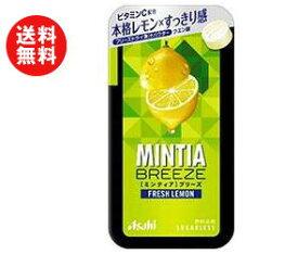 送料無料 アサヒフード ミンティア ブリーズ フレッシュレモン 30粒×8個入 ※北海道・沖縄・離島は別途送料が必要。