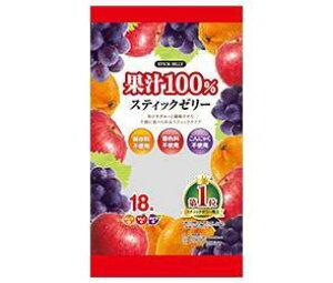 送料無料 リボン 18本果汁100% スティックゼリー 18本×12袋入 北海道・沖縄・離島は別途送料が必要。