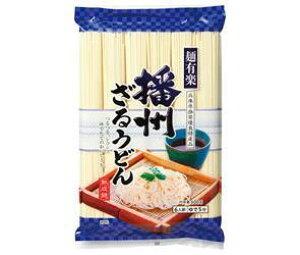 送料無料 麺有楽 播州ざるうどん 600g×15袋入 ※北海道・沖縄・離島は別途送料が必要。
