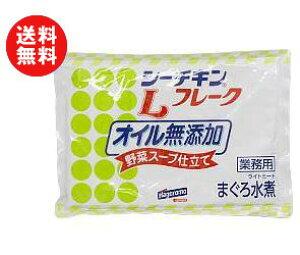 送料無料 【2袋セット】はごろもフーズ シーチキン オイル無添加 Lフレーク 1kg×(2袋) ※北海道・沖縄・離島は別途送料が必要。