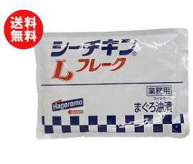 【送料無料】はごろもフーズ シーチキン Lフレーク 1kg×1袋入 ※北海道・沖縄・離島は別途送料が必要。