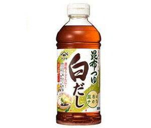 送料無料 【2ケースセット】ヤマサ醤油 昆布つゆ 白だし 500mlペットボトル×12本入×(2ケース) ※北海道・沖縄・離島は別途送料が必要。