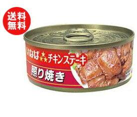 【送料無料】【2ケースセット】いなば食品 三ツ星チキンステーキ 照り焼き 115g缶×48個入×(2ケース) ※北海道・沖縄・離島は別途送料が必要。