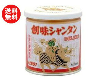 【送料無料】【2ケースセット】創味食品 創味シャンタンDX 250g×12本入×(2ケース) ※北海道・沖縄・離島は別途送料が必要。
