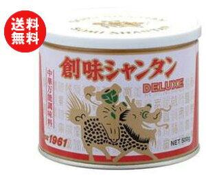 送料無料 【2ケースセット】創味食品 創味シャンタンDX 500g×12本入×(2ケース) ※北海道・沖縄・離島は別途送料が必要。