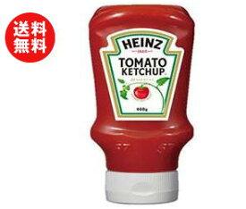 【送料無料】ハインツ トマトケチャップ 逆さボトル 460g×10本入 ※北海道・沖縄・離島は別途送料が必要。
