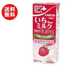 【送料無料】【2ケースセット】南日本酪農協同 北海道日高 いちごミルク 200ml紙パック×24本入×(2ケース) ※北海道・沖縄・離島は別途送料が必要。