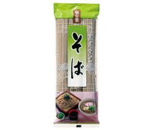 【送料無料】【2ケースセット】麺有楽 そば 270g×30袋入×(2ケース) ※北海道・沖縄・離島は別途送料が必要。