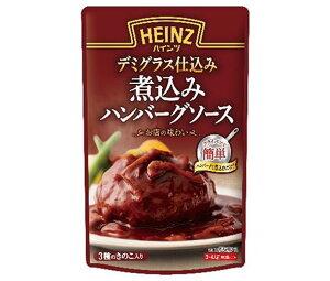 送料無料 ハインツ 煮込みハンバーグソース 200g×10袋入 北海道・沖縄・離島は別途送料が必要。