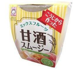 送料無料 ヤマク食品 甘酒スムージー ミックスフルーツ 180g×12個入 ※北海道・沖縄・離島は別途送料が必要。
