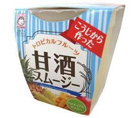 送料無料 ヤマク食品 甘酒スムージー トロピカルフルーツ 180g×12個入 ※北海道・沖縄・離島は別途送料が必要。