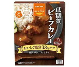 送料無料 サラヤ ロカボスタイル 低糖質ビーフカレー 140g×24(6×4)箱入 ※北海道・沖縄・離島は別途送料が必要。