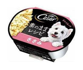 送料無料 マースジャパン シーザー 素のままレシピ ささみ 37g×10個入 北海道・沖縄・離島は別途送料が必要。