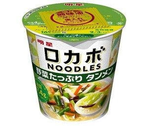 送料無料 明星食品 ローカーボNOODLES 野菜タンメン 57g×12個入 ※北海道・沖縄・離島は別途送料が必要。