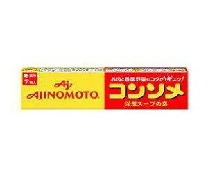 送料無料 味の素 コンソメ(固形) 7個入り 37.1g×24箱入 ※北海道・沖縄・離島は別途送料が必要。