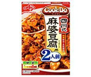 【送料無料】【2ケースセット】味の素 CookDo(クックドゥ) 四川式麻婆豆腐用2人前 60g×10個入×(2ケース) ※北海道・沖縄・離島は別途送料が必要。